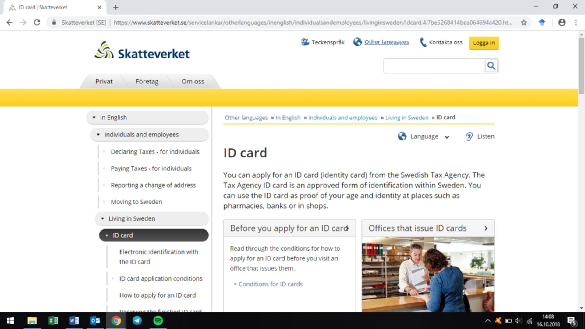 Screenshot showing how to apply for an ID card.
