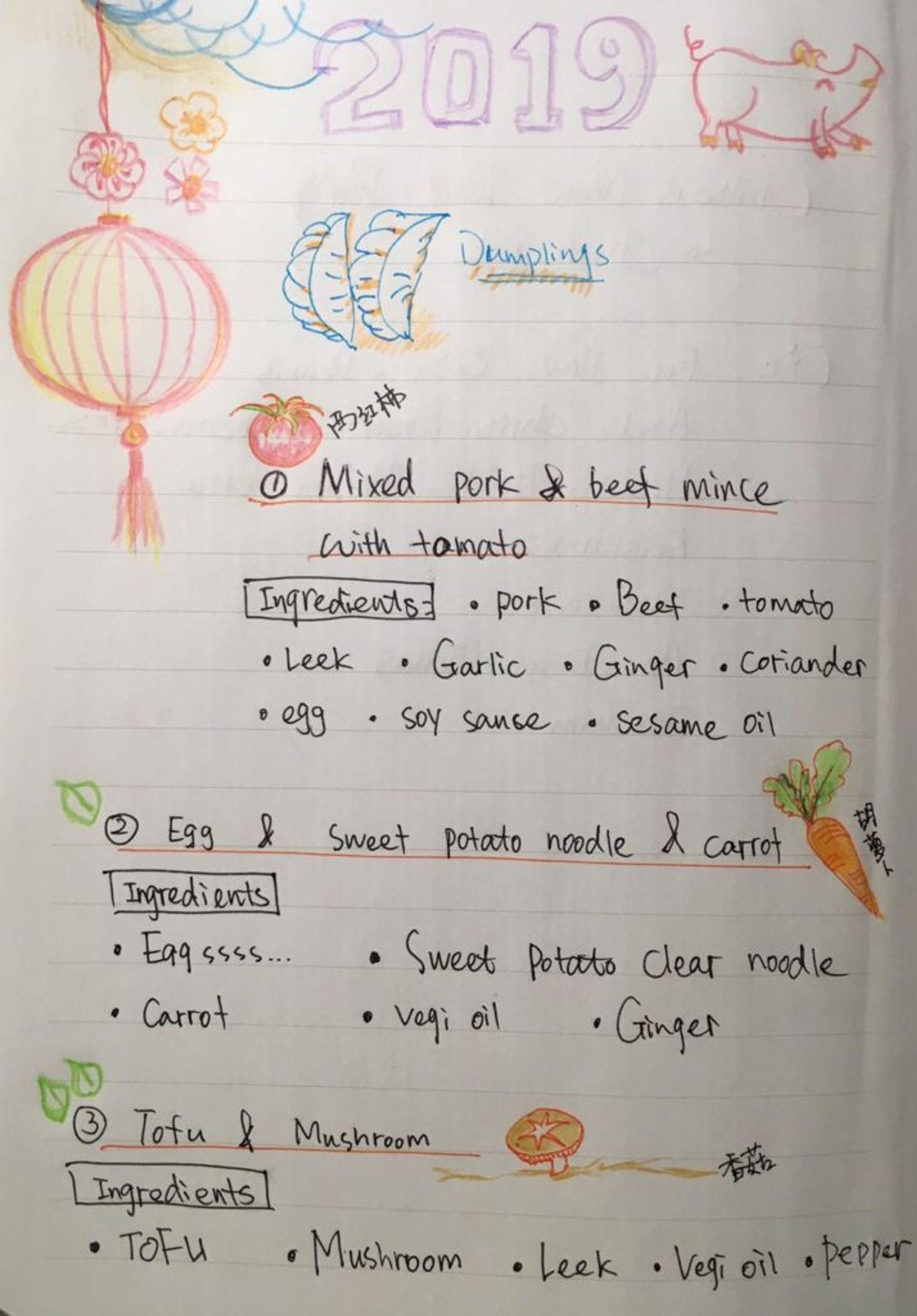 Hand-written menu.